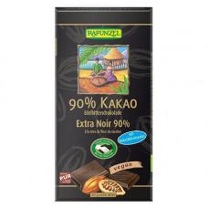 Rapunzel - Økologisk Chokolade 90% kakao
