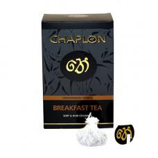 CHAPLON - Økologisk Breakfast sort/hvid te i breve