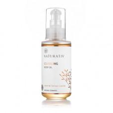 Naturativ Cuddling - Body Oil