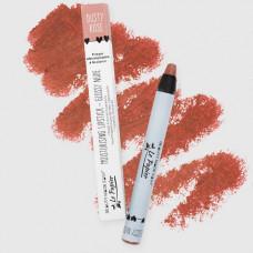 Beauty Made Easy - Le Papier - Læbestift Glossy Nude - Dusty Rose