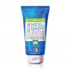 Alteya Organics - Økologisk Solcreme SPF 30 til Baby og Børn